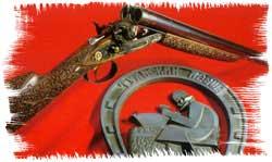 В музее оружия